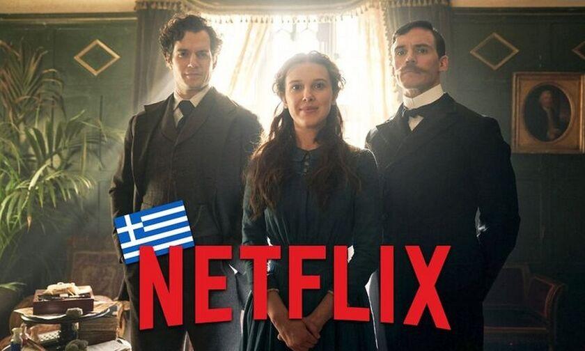 Διαθέσιμο το Enola Holmes με την Millie Brown του Stranger Things στο ελληνικό Netflix