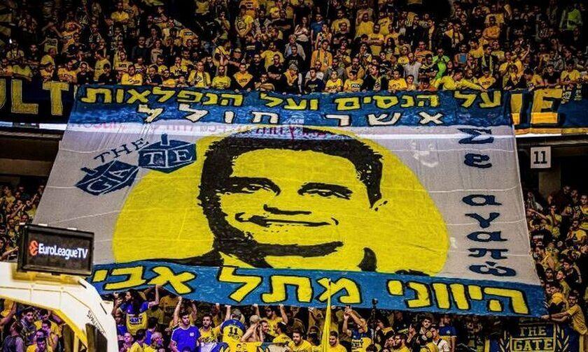 Μακάμπι Τελ Αβίβ: Διέψευσε τα σενάρια πως μετακομίζει στη Θεσσαλονίκη για τους εντός έδρας αγώνες