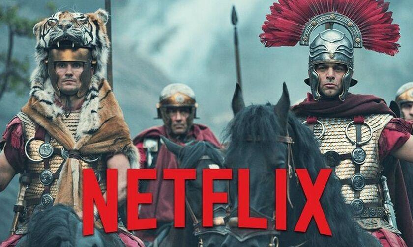 Οι «Βάρβαροι» έρχονται για να κατακτήσουν το Netflix και τις οθόνες σας