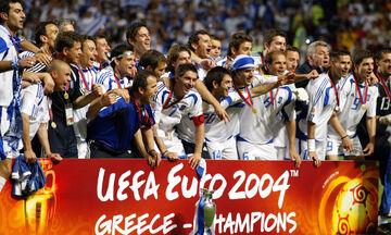 2004: Οι πορθητές της Λισαβόνας! (vid)