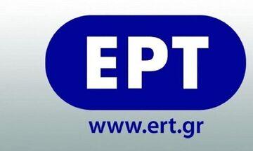Tα νέα λογότυπα της ΕΡΤ με Τσιόδρα,Σάκκαρη (vid)