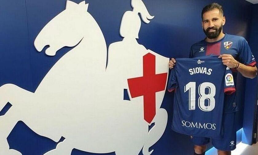 Τι δήλωσε ο Σιόβας για το πρώτο του γκολ με την Ουέσκα