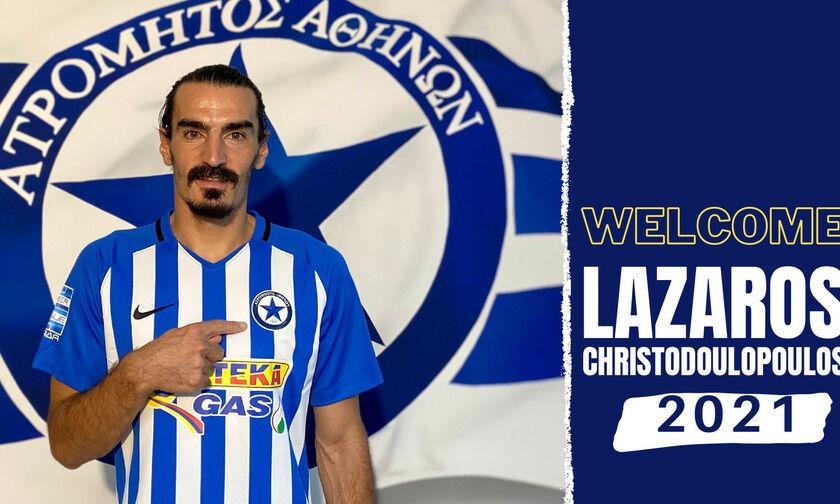 Επίσημο: Παίκτης του Ατρόμητου ο Λάζαρος Χριστοδουλόπουλος