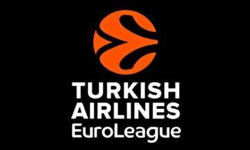 Αυτός είναι ο νέος ύμνος της Euroleague (vid)