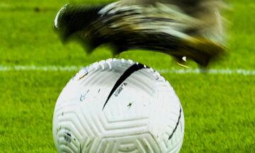 Super League 1: Το πρόγραμμα της 4ης αγωνιστικής (pic)