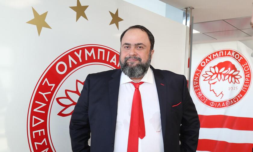 Ομόνοια-Ολυμπιακός: Στην Κύπρο και ο Βαγγέλης Μαρινάκης!