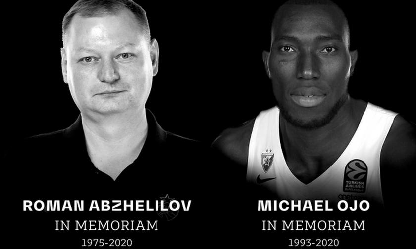 Euroleague: Ενός λεπτού σιγή στην πρεμιέρα στη μνήμη των Ότζο και Αμπζέλιλοφ