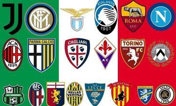 Ιταλία: Η υφυπουργός υγείας ζήτησε τη διακοπή του πρωταθλήματος!