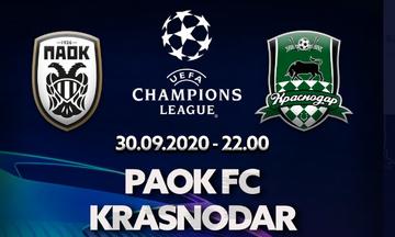 Live streaming ΠΑΟΚ - Κράσνονταρ - Pre game