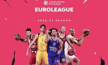 EuroLeague: Τζάμπολ «γιγάντων» στην εποχή του κορονοϊού