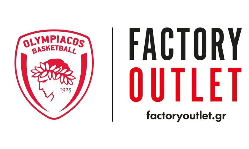 ΚΑΕ Ολυμπιακός: Έναρξη συνεργασίας με το Factory Outlet