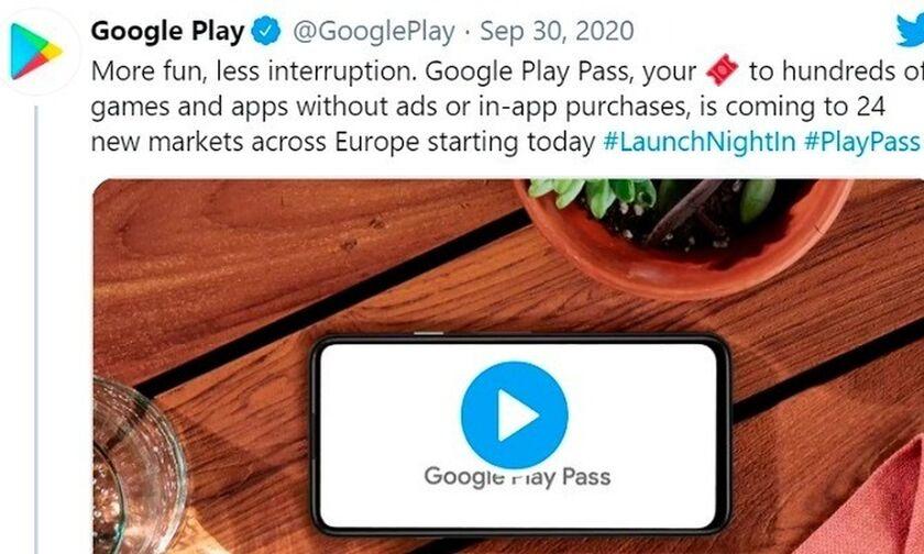 Έρχεται στην Ελλάδα το Google Play Pass (vid)