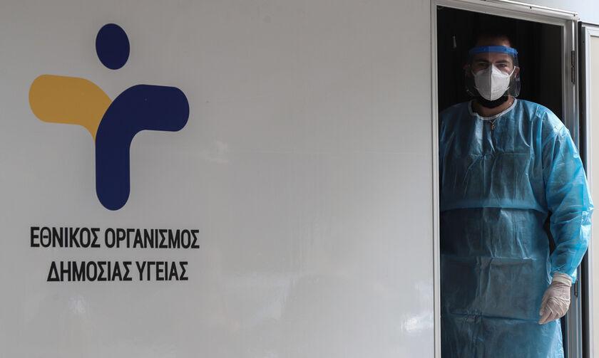 Κορονοϊός: Στην Αττική 272 κρούσματα - Πού εντοπίστηκαν τα υπόλοιπα, οι περιοχές