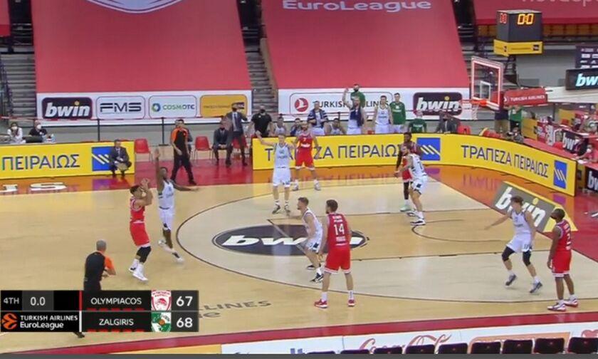 Ολυμπιακός: H κρίσιμη τελευταία φάση - Η μπάλα έμεινε στα χέρια του Σλούκα (vid)