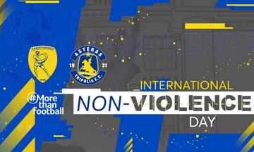 MORETHANFOOTBALL: Κοινή δράση Παναιτωλικού – Αστέρα Τρίπολης (pic)
