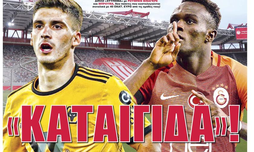 Εφημερίδες: Τα αθλητικά πρωτοσέλιδα του Σαββάτου 3 Οκτωβρίου