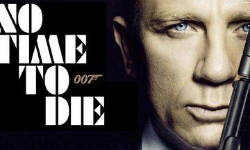 Κι άλλη αναβολή για τη νέα ταινία του Τζέιμς Μποντ «No Time to Die»