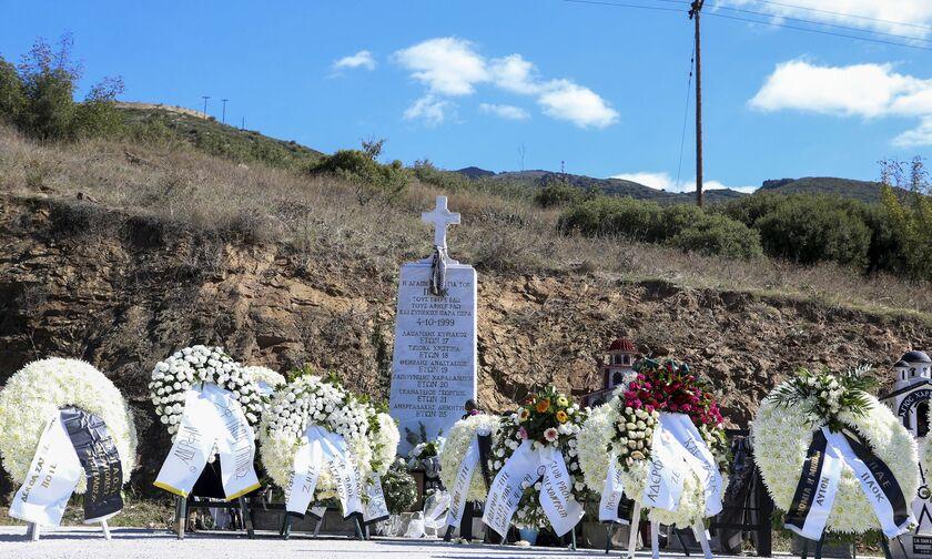 ΠΑΟΚ: Συμπληρώθηκαν 21 χρόνια από την τραγωδία των Τεμπών