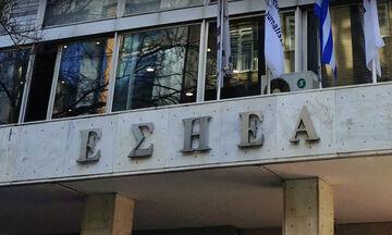 ΕΣΗΕΑ: Ανακοίνωση καταδίκης της επίθεσης στο «Πρώτο Θέμα»