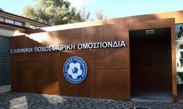 ΕΠΟ: Στις 9 Οκτωβρίου η συνέλευση στη Θεσσαλονίκη