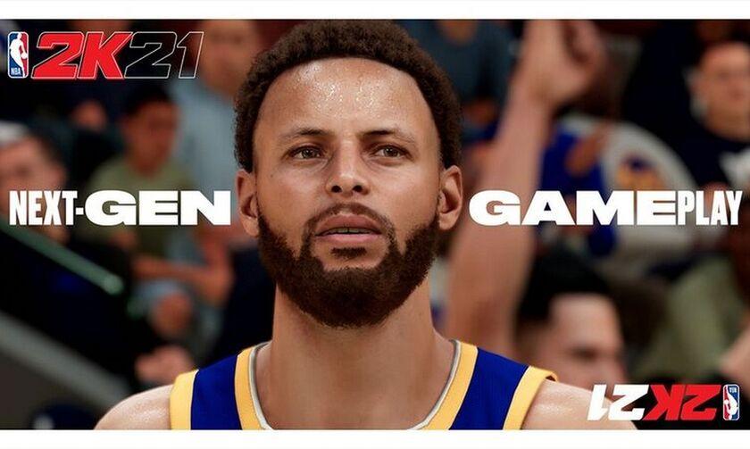 Το NBA 2K21 όπως δεν το έχετε ξαναδεί - Πρώτα gameplay πλάνα από την PS5 έκδοση (vid)