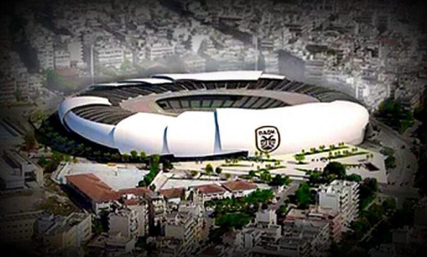 «Πράσινο φως» από το ΚΑΣ για το νέο γήπεδο του ΠΑΟΚ