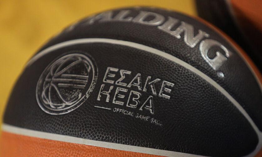 ΕΣΑΚΕ: Ανακοίνωσε το υγειονομικό πρωτόκολλο για τη Basket League