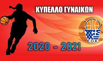 Κύπελλο Γυναικών μπάσκετ: Πρόκριση για ΠΑΟΚ
