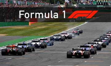 Live Streaming: Formula 1 - Grand Prix Γερμανίας (14:50)
