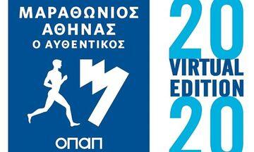 Έρχεται ο «Virtual Μαραθώνιος Αθήνας 2020»!