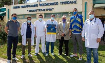 Ο Αστέρας Τρίπολης δώρισε υγειονομικό υλικό στο Παναρκαδικό Γενικό Νοσοκομείο