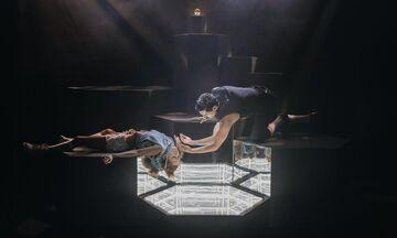 This is not Romeo & Juliet, του Αργύρη Πανταζάρα, στο Θέατρο Πορεία
