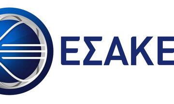 ΕΣΑΚΕ: Το πρόγραμμα των τριών πρώτων αγωνιστικών στη Basket League