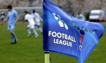 Football League: Ξεκινά το πρωτάθλημα στις 7 Νοεμβρίου!
