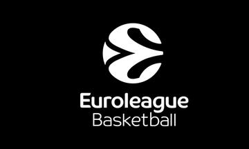 Euroleague: Αλλάζει τον κανονισμό με τα ...20-0 ώστε να γίνουν και τα παιχνίδια που δεν έγιναν (vid)