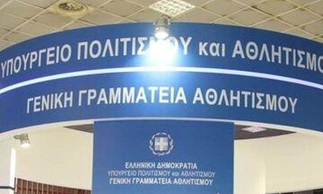 ΓΓΑ: «Εποπτεύων φορέας και ο ΠΣΑΤ για την τήρηση των μέτρων στα υγειονομικά πρωτόκολλα αθλημάτων»