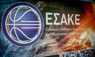 ΕΣΑΚΕ: Οριστικό - Αναβολή στην πρεμιέρα του πρωταθλήματος