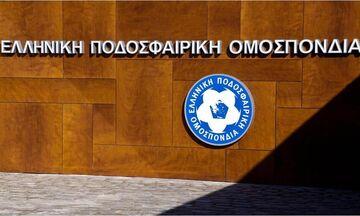Ανακοίνωση ΕΠΟ κατά Κούγια και προσφυγή στην αθλητική Δικαιοσύνη!