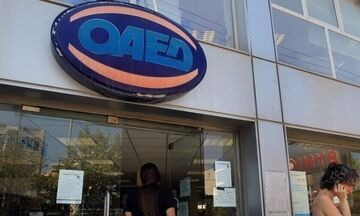 ΟΑΕΔ: Νέο πρόγραμμα για 3.000 ανέργους - Όροι και προϋποθέσεις