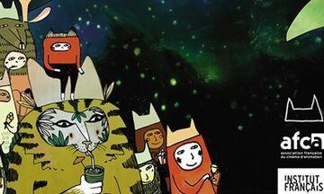 To Γαλλικό Ινστιτούτο γιορτάζει την τέχνη του animation με δωρεάν ταινίες online