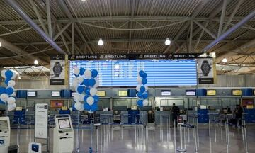 Aegean: Αυτές οι πτήσεις τροποποιούνται και ακυρώνονται σήμερα και αύριο