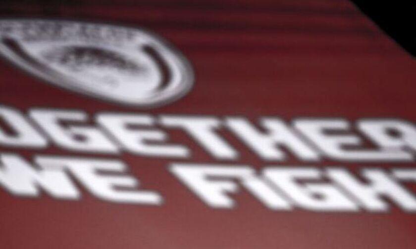 Ολυμπιακός: Συλλυπητήρια ανακοίνωση για τον Κώστα Μπατή (pic)