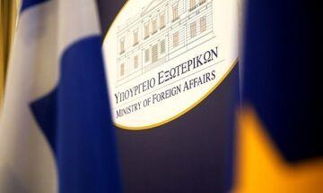 ΥΠΕΞ: Ακόμη μία τουρκική αυθαιρεσία και παράνομη διεκδίκηση στο Αιγαίο και την Ανατολική Μεσόγειο