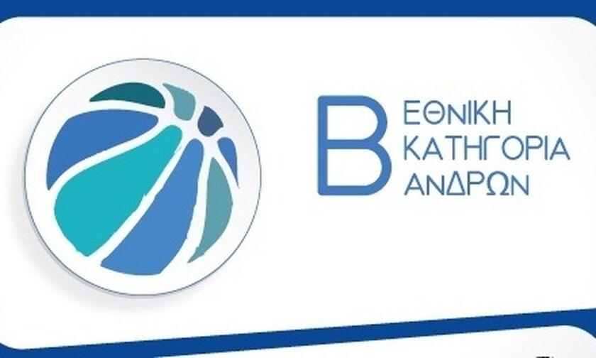 Β΄ Εθνική μπάσκετ: Ήττα Πανιωνίου από Μεγαρίδα, τα Χανιά στην παράταση τον ΟΦΗ