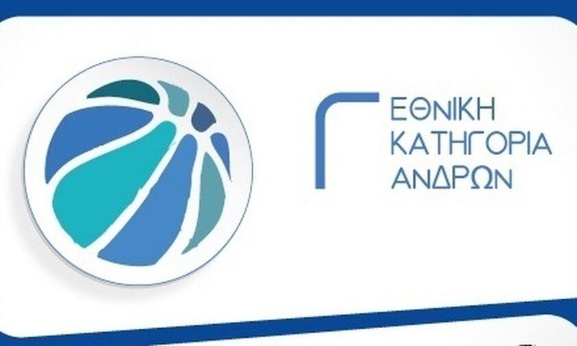 Γ΄ Εθνική μπάσκετ: Τα αποτελέσματα της πρεμιέρας - Με το δεξί η Μύκονος!