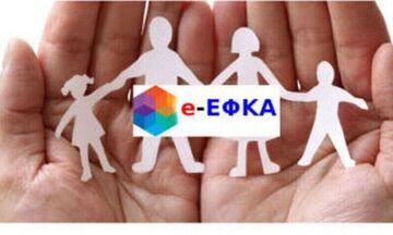 ΕΦΚΑ: Πέντε νέες ηλεκτρονικές υπηρεσίες