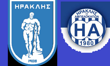 Ηρακλής: Θλάση ο Παπαδόπουλος - Τηλεοπτική κάλυψη στον αγώνα της Τετάρτης (21/10)
