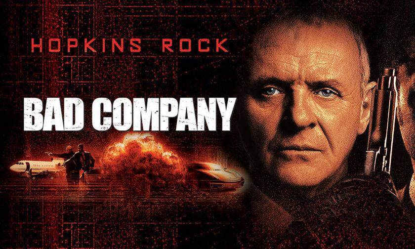 Ταινίες στην τηλεόραση (20/10): Cowboys and aliens, Κακές παρέες
