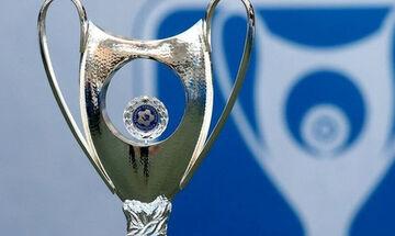 Kλήρωση Κυπέλλου 2020-21: Τα 19 ζευγάρια της πρώτης φάσης