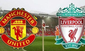 European Premier League: Λίβερπουλ και Γιουνάιτεντ σε συζητήσεις για τη νέα ευρωπαϊκή διοργάνωση